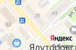 Схема проезда до компании Оптика в Ялуторовске