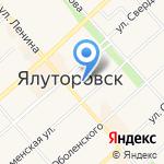 Комитет по молодежной политике Администрации г. Ялуторовска на карте Ялуторовска