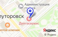 Схема проезда до компании АТЕЛЬЕ ГРАЦИЯ в Ялуторовске