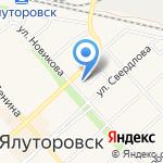 Юком-Сервис на карте Ялуторовска
