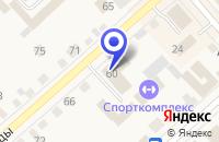 Схема проезда до компании ЦЕНТР СОЦИАЛЬНО-ДЕЛОВОЙ МОЛОДЕЖНЫЙ в Ялуторовске
