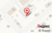 Автосервис Mann & Mobil в Ялуторовске - Революции, 50 ст4: услуги, отзывы, официальный сайт, карта проезда