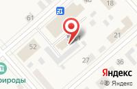 Схема проезда до компании Красавчик в Ялуторовске