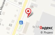 Автосервис Торгово-сервисный центр в Ялуторовске - Советская, 13: услуги, отзывы, официальный сайт, карта проезда