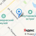 Ремонтная мастерская на карте Ялуторовска