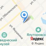 Кристалл на карте Ялуторовска