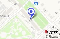 Схема проезда до компании МАГАЗИН ДУЭТ в Ялуторовске
