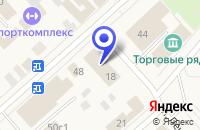 Схема проезда до компании ТЕРМИНАЛ ТЮМЕНЬАГРОПРОМБАНК в Ялуторовске