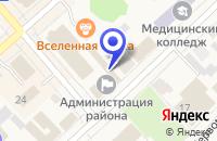 Схема проезда до компании АДМИНИСТРАЦИЯ ЯЛУТОРОВСКОГО РАЙОНА в Ялуторовске