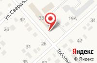 Схема проезда до компании Администрация Ялуторовского муниципального района в Ялуторовске