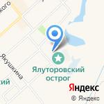 Петелинское на карте Ялуторовска