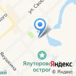 555 на карте Ялуторовска