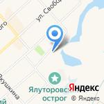 Отдел вневедомственной охраны на карте Ялуторовска