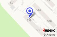 Схема проезда до компании МАГАЗИН ПЯТОЕ КОЛЕСО в Лабытнанги