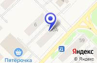 Схема проезда до компании БАНК СБЕРБАНК N 1790/044 (ДОПОЛНИТЕЛЬНЫЙ ОФИС) в Лабытнанги