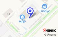 Схема проезда до компании МАГАЗИН СОМ в Лабытнанги