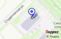 Схема проезда до компании ДЕТСКИЙ САД ВОЛШЕБНИЦА в Лабытнанги