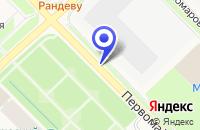 Схема проезда до компании ЭНЕРГОРЕЗЕРВ в Лабытнанги