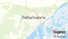 Отели города Лабытнанги на карте