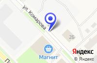 Схема проезда до компании МАГАЗИН МИР ПОДАРКОВ в Лабытнанги