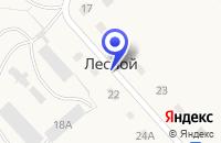 Схема проезда до компании ФИРМА ЛЕСНОЙ в Заводоуковске