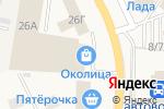 Схема проезда до компании Чайная в Заводоуковске