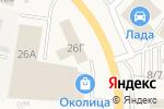Схема проезда до компании Территория низких цен в Заводоуковске