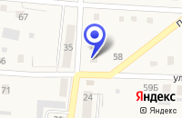 Схема проезда до компании МУП ЛЕБЯЖЬЕВСКОЕ ДОМОУПРАВЛЕНИЕ в Лебяжье