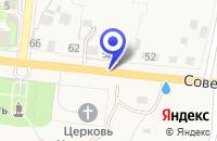 Схема проезда до компании ГУ ОТДЕЛ ЧАСТООЗЕРСКОГО РАЙОНА ПЕНСИОННЫЙ ФОНД в Лебяжье