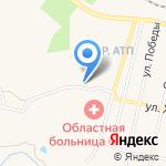 Центр гигиены и эпидемиологии в Тюменской области на карте Заводоуковска