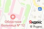 Схема проезда до компании Банкомат, Сбербанк, ПАО в Заводоуковске