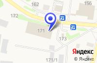 Схема проезда до компании ФИРМА АВТОМОБИЛИСТ в Заводоуковске