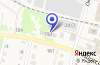 Схема проезда до компании ФИРМА СОЮЗ в Заводоуковске