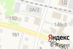 Схема проезда до компании Магазин бытовой техники и электроники в Заводоуковске