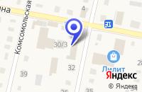 Схема проезда до компании САЛОН-МАГАЗИН ТАТЬЯНА в Заводоуковске