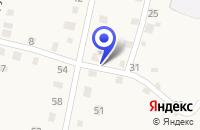 Схема проезда до компании КОМИТЕТ ОБРАЗОВАНИЯ АДМИНИСТРАЦИИ ЗАВОДОУКОВСКОГО ГОРОДСКОГО ОКРУГА в Заводоуковске
