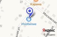 Схема проезда до компании КАФЕ КАРИНА в Заводоуковске