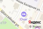Схема проезда до компании Очаг в Заводоуковске