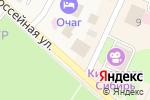 Схема проезда до компании Галинка в Заводоуковске