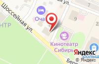 Схема проезда до компании Кольцо в Заводоуковске