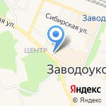 Студия натяжных потолков на карте Заводоуковска