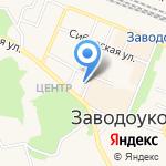 Фортуна на карте Заводоуковска