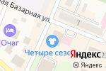 Схема проезда до компании Галокамера в Заводоуковске