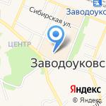Салон-студия Маруси Дивиной на карте Заводоуковска