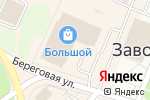 Схема проезда до компании Оптима в Заводоуковске