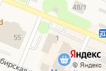 Схема проезда до компании Сбербанк, ПАО в Заводоуковске