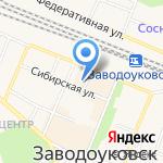 Faberlic на карте Заводоуковска
