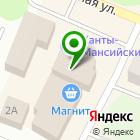 Местоположение компании Наутилус