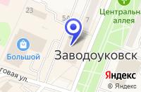 Схема проезда до компании МАГАЗИН МЕЧТА в Заводоуковске