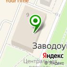Местоположение компании Рекламное агентство